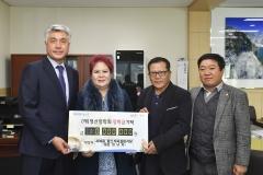 사북 황소식육실비식당, 장학금 1천만원 기탁