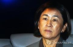관세청, 2억이상 체납 221명 공개…서미갤러리 16억 미납