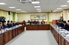 목포시,'서남권 종합발전 기본구상 수립 용역'보고회 개최