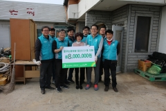 GS칼텍스 전북지사 '꿈꾸는 공부방' 지원