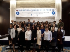 인천시-인천관광공사, 러시아ㆍ카자흐스탄 의료관광 관계자 초청 팸투어 진행