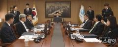 한국은행, 18일 금통위···기준금리 인하 여부 주목