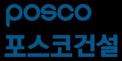 인천송도 국제업무단지에 5년만에 새 아파트 분양 재개