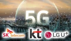 정부 통신비 인하 정책에 '5G' 시작부터 삐걱