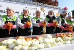 김치 담그는 문희상 국회의장