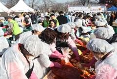 한돈자조금, 매년 김장 나눔 행사 개최
