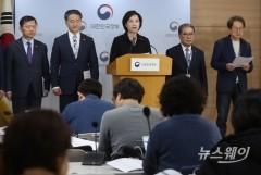 유은혜 사회부총리 한유총 폐원 결의 관련 긴급 브리핑