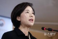 사립유치원 폐원에 대한 정부 대응방안 브리핑하는 유은혜