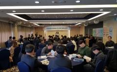 전남테크노파크, '전남 공동활용 연구장비 통합 설명회' 개최