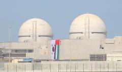 수출 1호 'UAE 바라카원전' 상업운전 개시