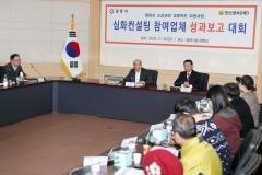 광양시, 소상공인 경영컨설팅 지원사업 성과 보고대회 개최
