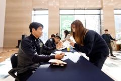 전북은행, '전북현대모터스FC 팬 사인회' 개최