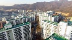 GS건설·현산, 성남은행주공 35층 세울 수 있을까