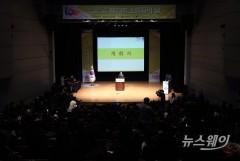 소비자의 날 기념식 참석한 김상조 공정거래위원장