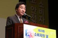 """이낙연 """"손혜원, 잘못 확인되면 법대로 대처"""""""
