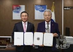 천안시, (재)나눔실천재단과 업무협약 체결