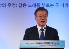 """문 대통령 """"한반도 완전화 비핵화·항구적인 평화 꼭 해내겠다"""""""