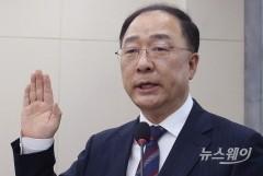 닻 올린 홍남기號 ···2기 J노믹스 과제 산적