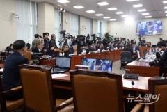 홍남기 경제부총리 후보자 인사청문회