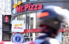 미스터피자, '1세대 치킨 프랜차이즈' 페리카나에 팔린다