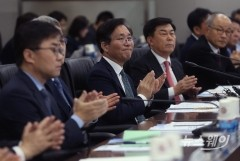 중기중앙회 간담회 참석한 성윤모 장관