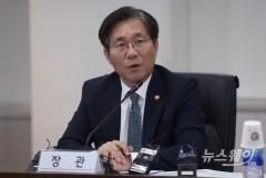 """성윤모 장관, 에너지기관장 소집… """"사고시 무관용 원칙"""""""