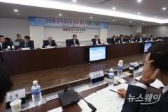 중기중앙회 찾은 성윤모 산업부 장관