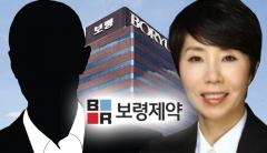 보령제약, 전문경영인 체재 구축···안재현·최태홍 대표 선임