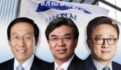 김기남 삼성전자 부회장, 전문경영인 '주식 부자' 1위