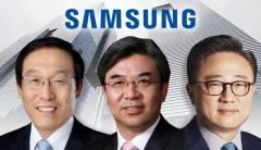 삼성전자 김기남·김현석·고동진, 내년 CES 참석한다
