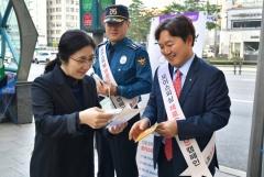 서윤성 농협은행 부행장, 초고속 승진 '눈길'