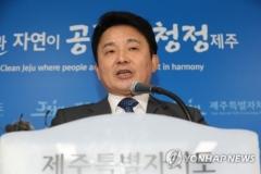 """원희룡 """"운동권 586도 강남 아파트 집착""""…노영민에 '직격탄'"""