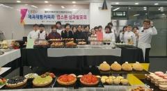 수성대, LINC+ 멀티카페전문인력양성과정 캡스톤 성과 발표