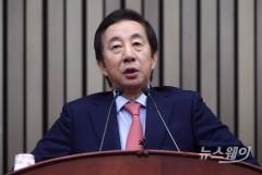 모두발언하는 김성태 자유한국당 원내대표