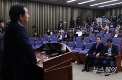 자유한국당 예산안 잠정 합의 추인 위한 긴급의총