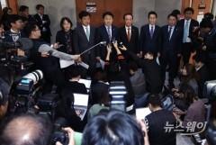 야3당, 민주당-한국당 예산안 처리 규탄
