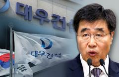 ②김형 대우건설 사장, '조직안정화' 성공 '가치제고'는 아직