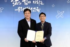 도성훈 인천교육감, 인권보호관 임용장 수여