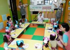 동신대 위탁운영 전남어린이급식관리지원센터, 체험 프로그램 실시