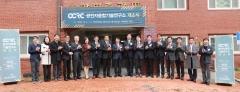 전남대 광전자융합기술연구소 개소 본격 연구활동 돌입