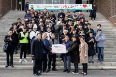 광주대, 교직원·학생 사랑의 김치 배달 행사