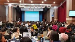 전북교육청, 학부모 워크숍 '행복한 학교만들기, 학부모가 함께한다'