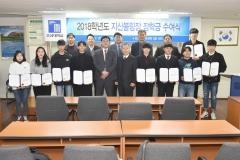 조선대 체육학과, '2018년 지산볼링장 장학금 수여식' 개최