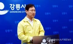 """오영식 사장 전격 사퇴…김현미 """"좌시 않을 것"""" 등 여론 부담된 듯(상보)"""