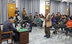 함평군 송사리 주민들, 국립축산과학원 축산자원개발부 유치 결사 반대