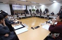 4차산업혁명위원회 제 9차 회의