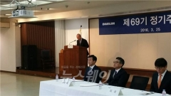 이해욱 대림산업 부회장, 회장 승진