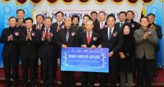 광주 서창농협, '사랑의 쌀·김치·과일 나누기' 행사
