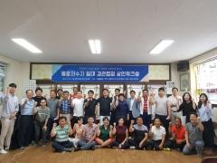 시흥시, 국토교통부 경관행정 우수사례 경진대회 '대상' 수상