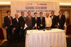 한전, 필리핀 '칼라타간 태양광발전소' 지분 인수